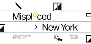 Elf Gebäude hat Anton Repponen von New York ins Nirgendwo versetzt. Alle Fotomontagen gibt es unter displaced.design.